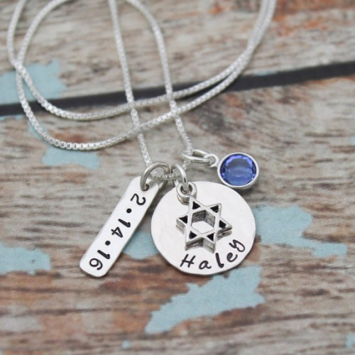 Perfect Bat Mitzvah Personalized Necklace