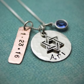 Bat Mitzvah Necklace